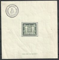 Belgium stamps 1939 OBP Bloc 2  MLH  F/VF