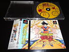 Dragon Ball Z Ultimate Battle 22 w/spine Sony Playstation Japan