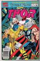 Marvel Comics Collectible Assorted Annual Comic Books, Set of 8