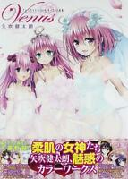 The First Edition with OBI To Love Ru Darkness Art Book VENUS Kentaro Yabuki NEW