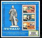 Tuvalu 1979 Scott # 124a MNH Souvenir Sheet