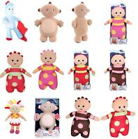 In the Night Garden Film Character Sounds Soft Toys Kid Child Fun Gift Play NEW