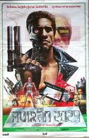 141472 TH TERMINATOR Sci Fi Horror Schwarzenegger Wall Print Poster Affiche