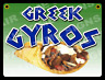 "GYROS SIGN - Concession Trailer, Stand, Cart,Restaurant  12"" x 17"" PVC"