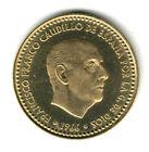 ESTADO ESPAÑOL: 1 peseta 1966 *19* *74* CALIDAD S/C (año 1974)