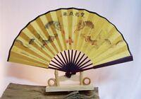 030 chinesisch Hand Asien Wand Deko Fächer Seidenkarton Holz gelb Drachen
