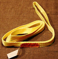 "EE1-901 x 12 ft Polyester Web Lifting Sling 1""x12' Lifting Tow Strap eye to eye"