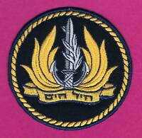 ISRAEL IDF NAVY BADGE PATCH