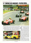TROPHEE ARDENNES - SPA FRANCORCHAMPS / 1991 ARTICLE PRESSE REPORTAGE MAGAZINE