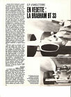 GP FORMULE 1 ANGLETERRE BRABHAM BT 33 LOTUS 72 RINDT 1970 / ARTICLE REPORTAGE