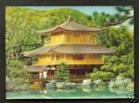 Kyoto Kinkakuji Temple 3-D postcard Honshu Japan 60s