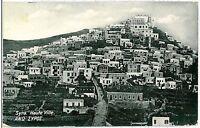 VINTAGE POSTCARD: GREECE - SYRA SYROS
