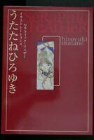 JAPAN OOP Hiroyuki Utatane Seraphic Feather Art book Complete Set
