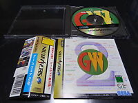 Game Ware Vol.2 w/spine Sega Saturn Japan
