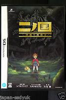 JAPAN DS: Ni no Kuni (with Magic book)