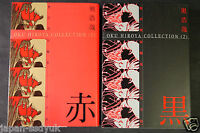 JAPAN Hiroya Oku manga: Oku Hiroya Collection vol.1~2 Complete Set