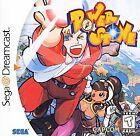 Power Stone (Sega Dreamcast, 1999)
