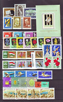 HUNGARY 1961. Complete year unit, 89 stamps and 1 S/S