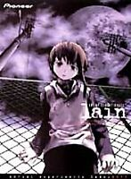 Serial Experiments - Lain: Navi (Layers 1-4), New DVDs