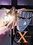 DVD:  PIONEER X {FOUR}  X-FOUR EPISODES 10-11-12.........NEW