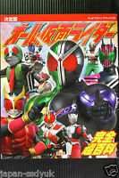 JAPAN Tokusatsu, Kamen Rider Book: All Kamen Rider Kanzen Chou-Hyakka