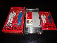 Shodai Nekketsu Kouha Kunio-kun Nintendo Super Famicom Japan