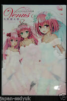 "JAPAN Kentaro Yabuki Art book: To Love-Ru Darkness ""Venus"""