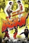 Breakdance - The Movie (DVD, 2004)