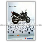 PUB SUZUKI GSF 650 BANDIT - Ad / Publicité Moto de 2006