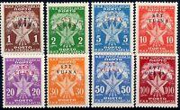 """1952 Trieste """"B"""" Segnatasse Franc. di Jugoslavia del 1949 nuovo MNH**"""