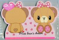 Sanrio Miss Bear's Dream 4 Design Die Cut Memo Pad #1