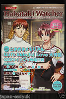 "JAPAN Tokimeki Memorial Girl's Side ""Habataki Watcher: March.2007 vol.3"" CD-ROM"
