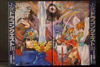 JAPAN Hideo Takayashiki,Mutsumi Inomata novel: Dragon Quest III 1~2 Complete set