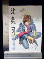 TSUKASA HOJO ILLUSTRATIONS Cat's Eye City Hunter Art Book Japan SH04*