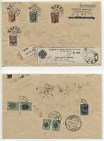 T4008, RUSSIA, UKRAINE, REG. COVER 1918 W. MANY STAMPS.