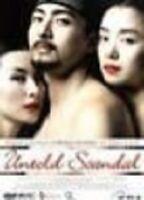 Untold Scandal (2007)