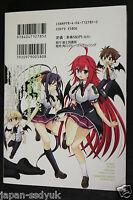 JAPAN Hiroichi manga: High School DxD: Asia & Koneko Himitsu no Keiyaku!?