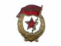 "Soviet Russia USSR Post WW II ""GVARDIA"" Guards Badge"