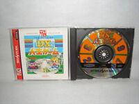 GAME OF LIFE DX SC Jinsei Game Sega Saturn Japan Video Game ss