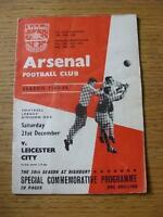 21/12/1963 Arsenal v Leicester City  (Heavy Creased, Folded). No obvious faults,