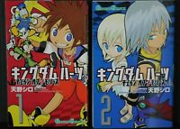JAPAN Kingdom Hearts Chain of Memories manga.1~2 Complete Set