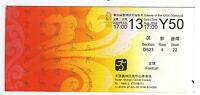 Orig.Ticket    Olympische Spiele BEIJING 2008 / Fussball    KAMERUN - ITALIEN !!