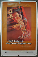 Any Which Way You Can Original One Sheet Movie Poster 1980 27 x 41 Rip Rolled