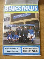 07/03/1987 Birmingham City v Sunderland [Postponed] . No obvious faults, unless