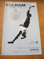 19/04/1967 Fulham v Arsenal  (Folded). No obvious fault