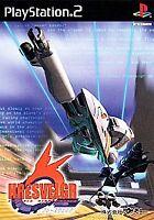 Hresvelgr: Formula Highpowered (Sony PlayStation 2, 2000) JAPANESE IMPORT