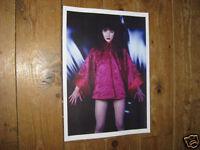 Kate Bush Awsome New Colour Poster Red Quilt
