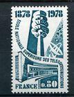 FRANCE 1978, timbre 1984, ECOLE NATIONALE TELECOMMUNICATION, neuf**