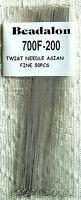 50 'Beadalon' Twisted Fine Beading Needles