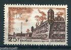 FRANCE - 1955, timbre 1042, REMPARTS de BROUAGE, oblitéré